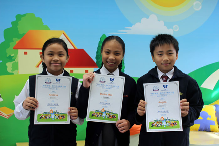 essay effects competition school children Competition can give incentives for children to do work more efficiently hence, the labor productivity will increase in the future as the children will be the masters of the society many years later.